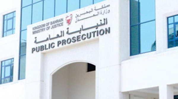 A Bahrain court issued a verdict on Thursday in the largest money-laundering case in the country's history, convicting Future Bank and six of its officials, the Central Bank of Iran and other Iranian banks, slapping a fine of 19 million Bahraini dinars, and confiscating the laundered money amounting to approximately $1.3 billion, while sentencing six convicted individuals to imprisonment. — Courtesy file photo