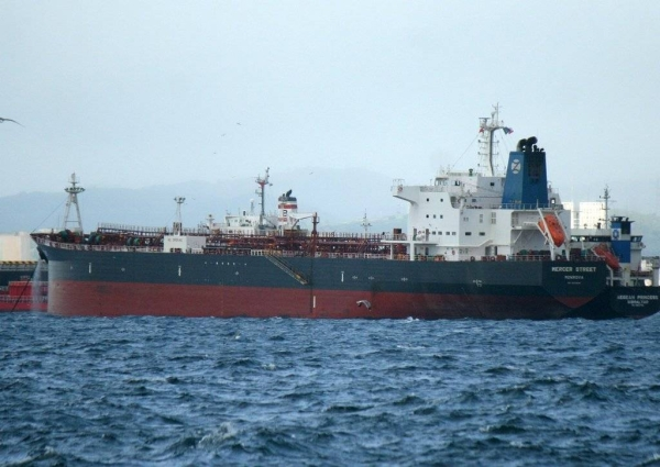The incident occurred in the Arabian Sea on Thursday night, involving the Liberian-flagged ship Mercer Street, a tanker linked to an Israeli billionaire. — Courtesy file photo