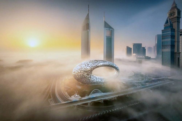 The National Geographic has listed Dubai's 'Museum of the Future' as one of the 14 most beautiful museums in the world for its astounding architecture and sophisticated technological innovations.