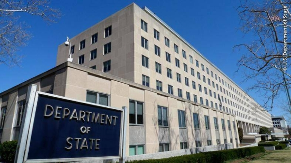 The US State Department said that Afghans who did not meet the minimum