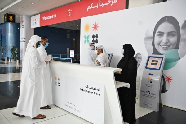The United Arab Emirates has unveiled a policy for coronavirus booster jab, inviting fully vaccinated citizens and residents to take an additional dose for stronger immunity. — Courtesy file photo