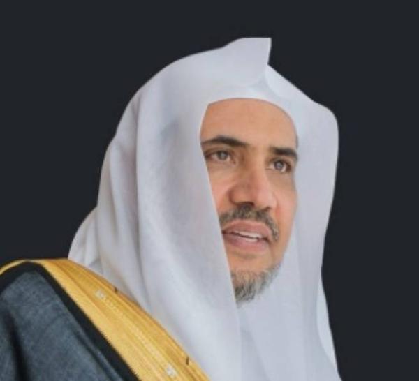 Muslim World League Secretary-General Sheikh Muhammad Al-Issa.