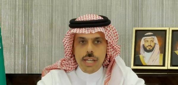 Saudi Arabia's Foreign Minister Prince Faisal Bin Farhan speaking at the Aspen Security Forum webinar.