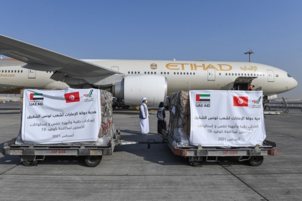 The United Arab Emirates dispatched two cargo planes, which arrived in Tunisia on Wednesday, carrying 47 metric tons of medical supplies, including a number of respirators and oxygen cylinders, in support of Tunisia's drive to contain the COVID-19 pandemic. — WAM photos