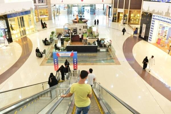 100% Saudization of malls comes into force