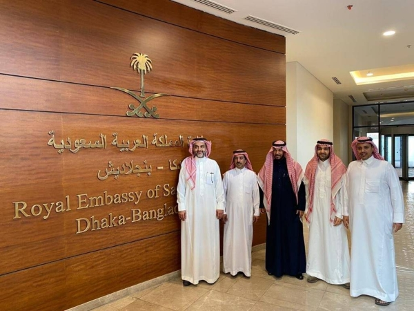 Saudi embassy in Bangladesh to receivedomestic help visa request from Sunday