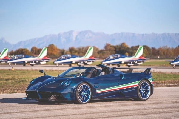PIF buys minority stake in Italy's carmaker Pagani