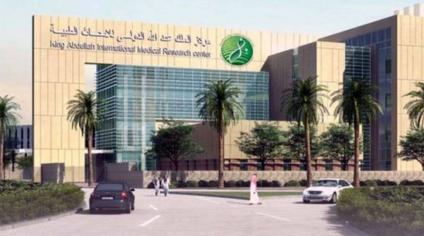 World Summit on Medical Technology to discuss role of biotechnology