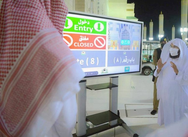 The President of the General Presidency for the Affairs of the Two Holy Mosques Sheikh Dr. Abdulrahman Al-Sudais launched the project of the main door screens in the Prophet's Mosque.
