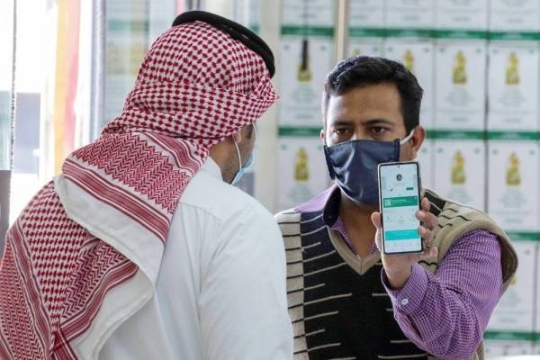 The number of users of Tawakkalna application has exceeded 23 million. — File courtesy photo