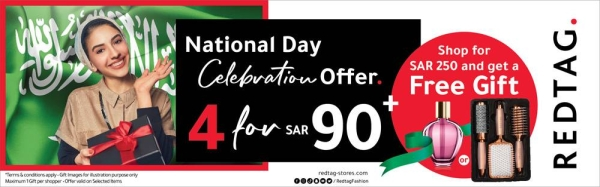 REDTAG introduces National Day Celebration Offer '4 for SR90', along with free gifts for customers
