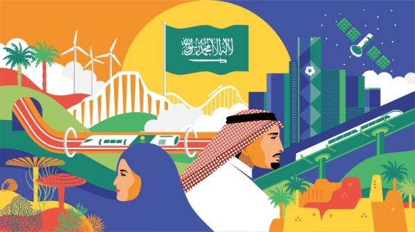 Saudi 91st National Day identity
