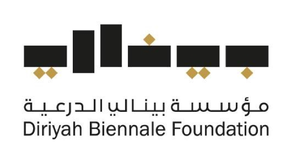 Diriyah Contemporary Art Biennale will open to public in Riyadh's JAX district from Dec. 11