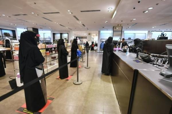 Average monthly salary of Saudi women exceeds that of men for first time in H2 of 2020