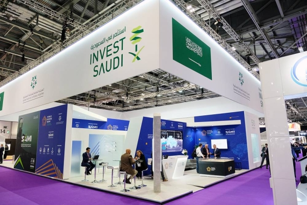 Saudi Arabia's World Defense Show has officially opened trade visitor registration during the UK's Defense and Security Equipment International (DSEI) event.