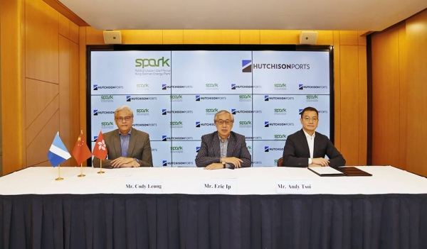 SPARK and Hutchison Ports are pleased to announce the signing of a shareholders' agreement for the formation of a joint venture to manage and operate the dry port and bonded logistics zone in the SPARK energy industrial city.