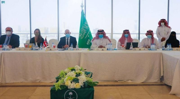 The Ambassadors to Yemen from Saudi Arabia, the United Arab Emirates, and the United Kingdom, and the Chargé d'Affaires of the United States met on Wednesday to discuss the situation in Yemen. — SPA