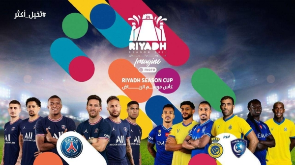 Paris Saint-Germain will come to Riyadh during the most-awaited Riyadh Season, which attracted over 10 million visitors in its first edition in 2019.