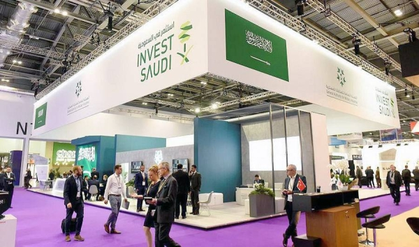 Investment opportunities in Saudi Arabia's defense sector were in the international spotlight at the Defense and Security Equipment International event in London this week.