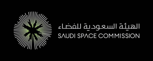 The Saudi Space Commission announced Sunday the opening of registration for the Space Hackathon.