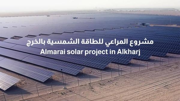 Almarai's Sustainability Report 2020: 119% increase in solar energy usage