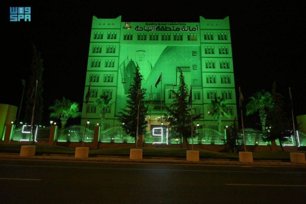 Al-Baha ready and dressed up for 91st National Day