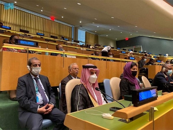 Prince Faisal leads Kingdom's delegation to the UNGA 76th session