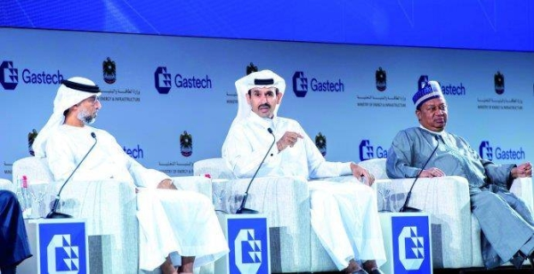 Qatari minister: Energy transition is a shared responsibility