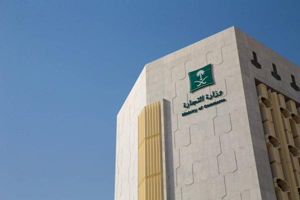 Ministry of Commerce identifies 7 types of tasattur activities
