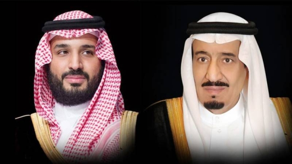 Arab-Gulf leaders greet King, Crown Prince on National Day