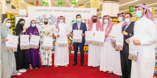 In a proud first, the LuLu Group in the Kingdom of Saudi Arabia will be the first retailer to support the Ministry of Culture's unique efforts to preserve, promote and celebrate the history and aesthetics of Arabic calligraphy in the Year of Arabic Calligraphy 2021.