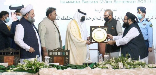 Pakistan President Dr. Arif Alvi has extended his congratulations to the Custodian of the Two Holy Mosques King Salman and Crown Prince Muhammad Bin Salman, deputy prime minister and minister of defense, on the occasion of the celebration of Saudi Arabia's 91st National Day, appreciating the fraternal relations between the two countries.