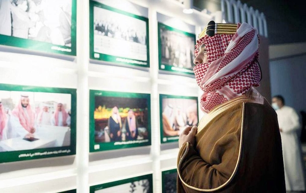Audience of Riyadh interacted with the photos presented by the Saudi Press Agency (SPA) at Riyadh Front on the occasion of the celebration of the Kingdom's 91st National Day.