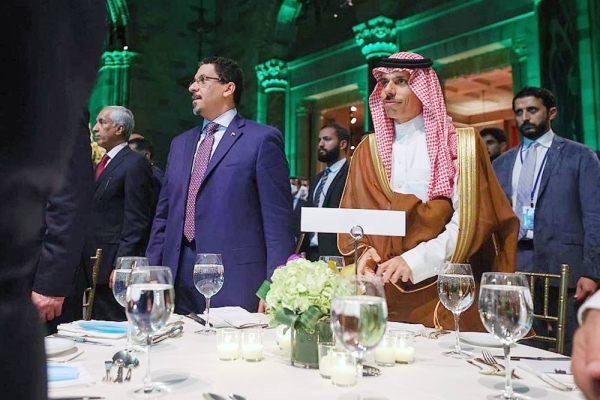 Saudi Arabia seeks to develop relations with all countries worldwide, Foreign Minister Prince Faisal Bin Farhan said during a reception here on Friday.