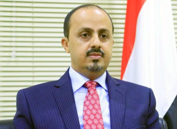 Minister of Information, Culture and Tourism Muammar Al-Eryani confirmed early Sunday that five people were killed and 17 others wounded by a ballistic missile launched by the Houthi militia.