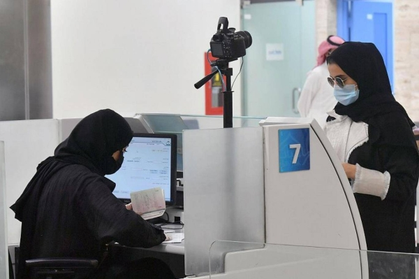 Financing for women's SMEs up 124%  in six months