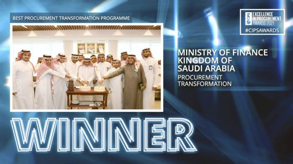 The Chartered Institute of Procurement and Supply (CIPS) announced that the Ministry of Finance has won the 2021 Best Procurement Transformation Program award.