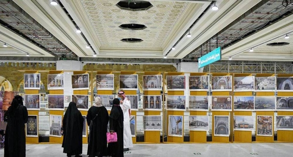 President of the Presidency of the Affairs of the Two Holy Mosques Sheikh Dr. Abdulrahman Bin Abdulaziz Al-Sudais inaugurated on Sunday the Field and Digital Saudi Expansions at Grand Mosque Exhibition.