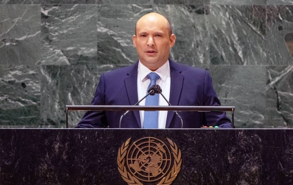 Prime Minister Naftali Bennett of the State of Israel addresses the general debate of the UN General Assembly's 76th session. — courtesy UN Photo/Cia Pak
