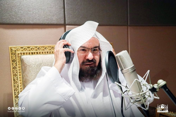 President of the Presidency of the Affairs of the Two Holy Mosques Sheikh Dr. Abdulrahman Bin Abdulaziz Al-Sudais inaugurated Monday a 24-hour live radio broadcast of Grand Mosque's lessons and sermons via the Manarat Al-Haramain platform. He is see here at teh launch of the platform earlier this year.