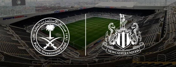 PIF officially takes over Newcastle United