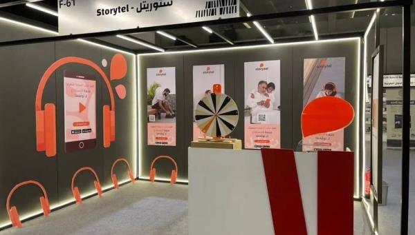 Audiobooks steal the show at Riyadh book fair