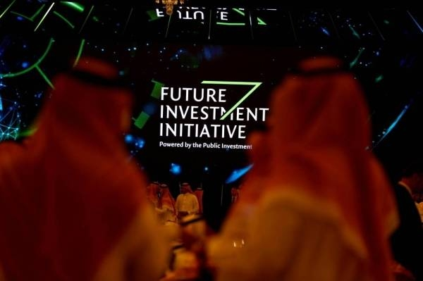 FII Institute partners with global entities for 5th anniversary