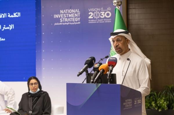 Saudi Arabia eyes GDP of SR 6.4 trillion by 2030: Al-Falih
