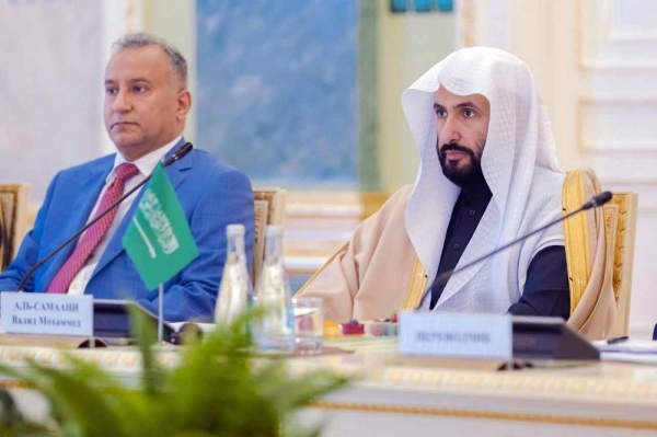 Saudi Justice Minister Walid Al-Samaani met the Prosecutor General of the Russian Federation Igor Krasnov in Moscow on Wednesday.