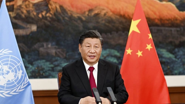 Chinese President Xi Jinping made the announcement of a Biodiversity Fund while addressing the leaders' summit of the COP15 via video link in Beijing on Tuesday.