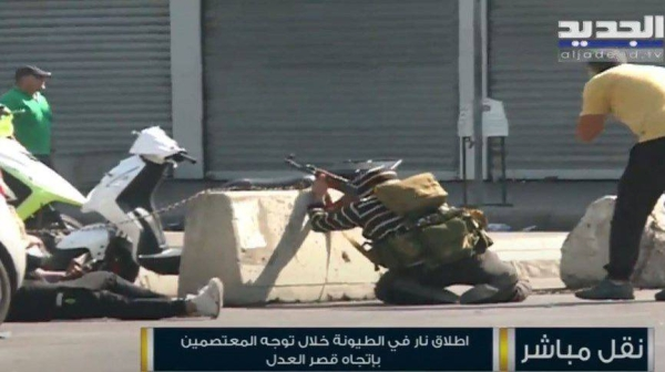 A screenshot from Al-Jadeed TV of clashes.