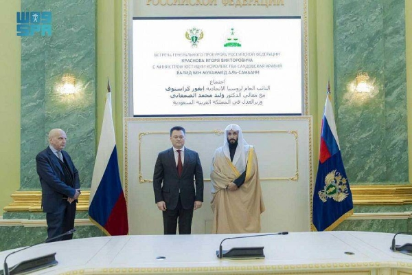 Justice Minister Dr. Walid bin Mohammed Al-Samaani meets with Igor Krasnov, prosecutor general of the Russian Federation, in Moscow.