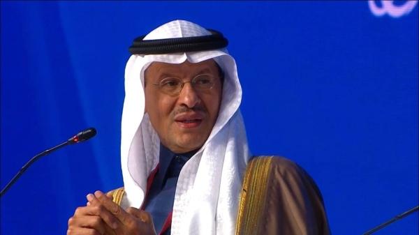 Minister of Energy Prince Abdulaziz Bin Salman