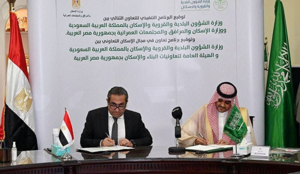 The Ministry of Municipal and Rural Affairs and Housing and its Egyptian counterpart signed Thursday an executive program for cooperation, as well as a cooperation program in the field of cooperative housing.